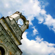 Ruins of an old church — Stock Photo #5729553