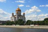 Templo de Cristo Salvador de Moscou — Fotografia Stock