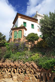 Park Guell in Barcelona. — Stock Photo