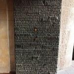 Bronze main door of Sagrada Familia Cathedral — Stock Photo #36208389