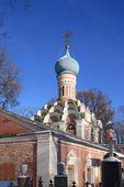 Donskoy monastery — Stock Photo