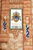 Ornamented tiles of Santa Maria Magdalena Sanctuary in Novelda, Spain. — Stock Photo