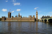 Palace of Westminster with Big Ben — Stock Photo