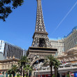 Paris Las Vegas hotel and Casino — Foto Stock
