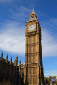 Torre dell'orologio big ben — Foto Stock
