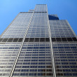 Willis Tower - CHICAGO, IL - Stok fotoraf