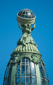 Dome of house book in Saint-Petersburg — Stock Photo