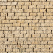 Stone wall — Stock Photo #37371559