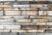Wood grain background — Stock Photo