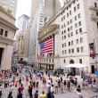 Wall Street and Stock Exchange — Stock Photo