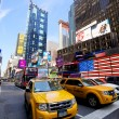 Times Square — Stock Photo #12330815