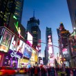Times Square traffic — Stock Photo #18116131