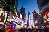 Times Square traffic — Stock Photo