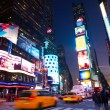 Times Square crowded — Stock Photo