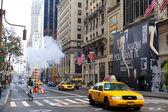 Fifth Avenue — Stock Photo