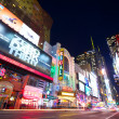 New York 42nd street at night — 图库照片