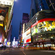 Times Square, Broadway and 42nd Street — Stock Photo