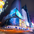Times Square at night — Foto Stock #18695369