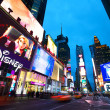 Times Square at dusk — Stock Photo