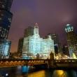 Chicago at night — Stock Photo
