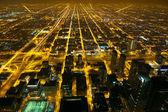 Night city lights — Stock Photo