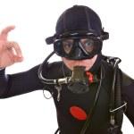 Scuba Diver — Stock Photo #23126550
