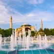 Haghia Sophia - Stock Photo