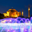 Haghia Sophia — Stock Photo