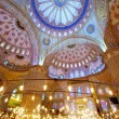 Inside Blue Mosque — Stock Photo