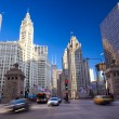 Stock Photo: Magnificent Mile in Chicago