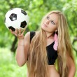 Stock Photo: Womholding soccer ball