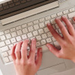 Typing — Stock Photo #23444288