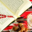 Holy Koran — Stock Photo