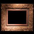 Royalty-Free Stock Photo: Old picture frame