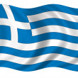 Stock Photo: Greece Flag