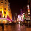 SHANGHAI - Mar. 10: night sence of Nanjing Road in the weekend in Shanghai, Mar. 10, 2012 - Stok fotoğraf