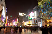 SHANGHAI - Mar. 10: night sence of Nanjing Road in the weekend in Shanghai, Mar. 10, 2012 — Stock Photo