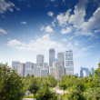 Stock Photo: Landscape of modern city ,China