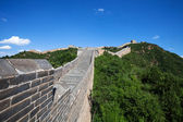 Great Wall of China at Sunny Day — Stock Photo