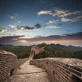 Greatwall — Stock Photo