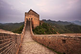 Greatwall — Foto Stock