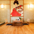 Japanese style room interior — Stock Photo