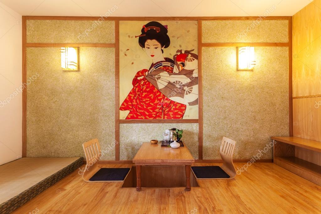 Interior de quarto estilo japonês — Fotografias de Stock  ~ Quarto Planejado Estilo Japones