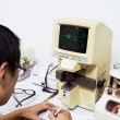 Instrument for optometry — Stock Photo