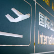 Stock Photo: Signage in airport