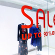 Sale word with shop window — Stock Photo #39098965