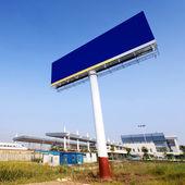 Billboard in town — Stock Photo