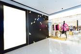 Boutique display window — Stock Photo