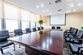 бизнес-конференц-зал — Стоковое фото