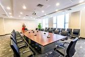 Salle de réunion d'affaires — Photo